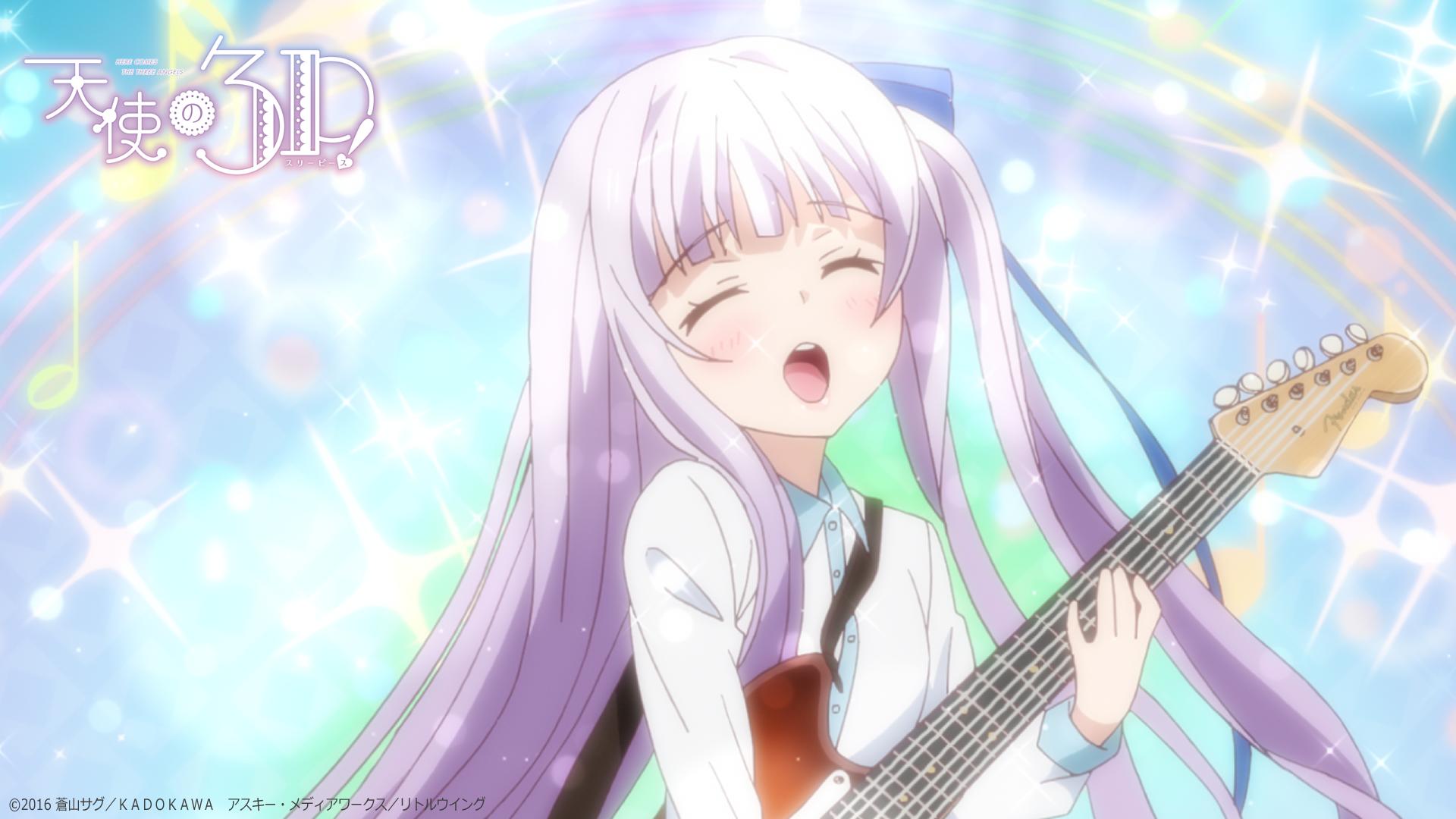 Tvアニメ 天使の3p スリーピース 公式サイト